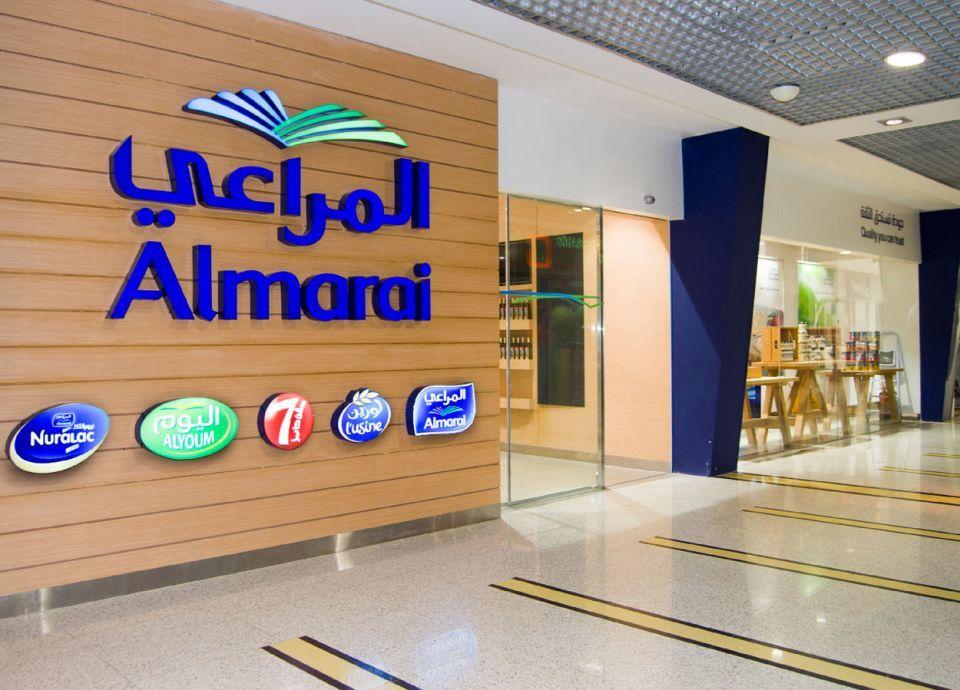 وظائف شاغرة لدى المراعي للألبان في الرياض
