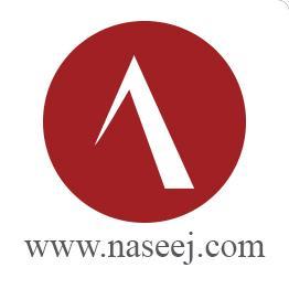 9 وظائف إدارية شاغرة لدى شركة نسيج في الرياض