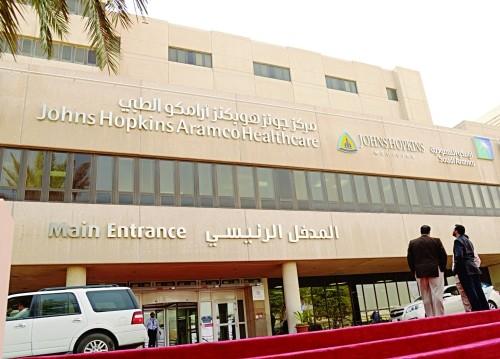 4 وظائف صحية شاغرة في مركز أرامكو الطبي