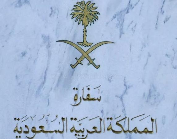 سفارة المملكة في لبنان تحذر من شخص مجهول ينتحل اسم الأمير طلال بن سلطان