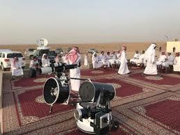 مرصد المجمعة يرد على شائعات خطأ صيام أول أيام رمضان