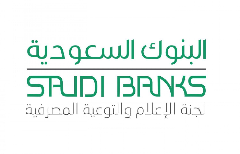 «البنوك» تكشف طريقة استرداد بطاقة الصرف الآلي إذا ابتلعها الجهاز
