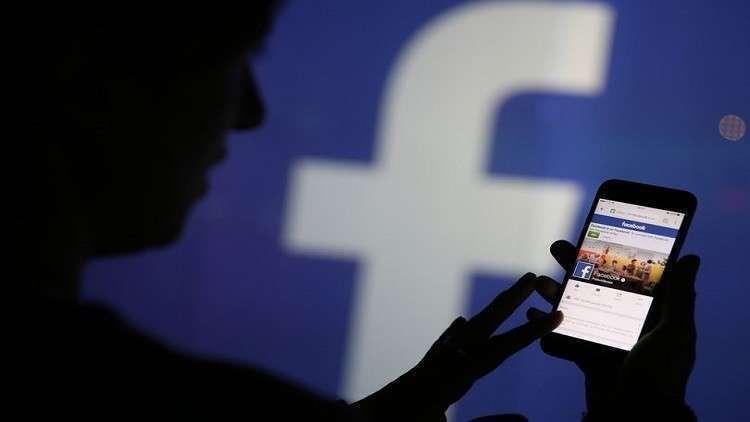 """فضيحة جديدة لفيسبوك.. تسريب بيانات المستخدمين لـ 60 شركة """"دون إذن"""""""