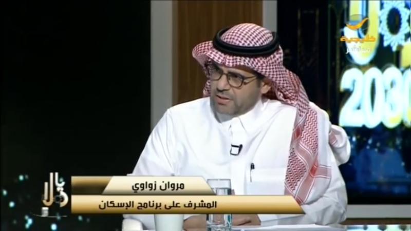 3 أسباب لرفض طلبات 85% ممن يتقدمون لطلب قروض عقارية تمويلية.. تعرف عليها