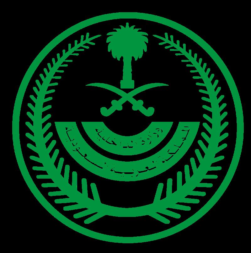 #عاجل الداخلية تفتح الترخيص لمن لديهم أسلحة وذخائر غير نظامية
