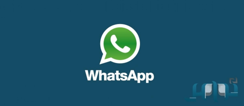 «واتساب» يُهدد مستقبل «فيسبوك»