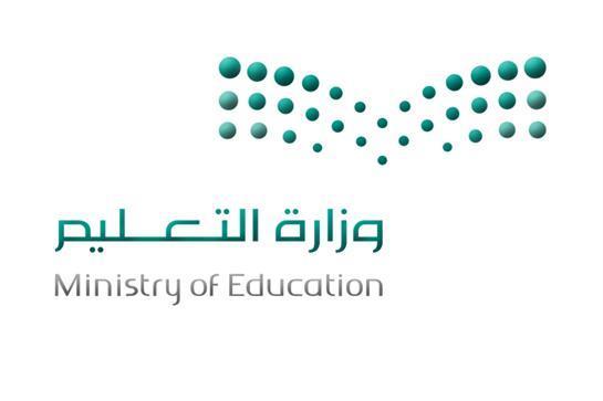 """بالتفاصيل.. """"التعليم"""" تعلن الإدارات والتخصصات المعنية في الوظائف التعليمية الرجالية"""
