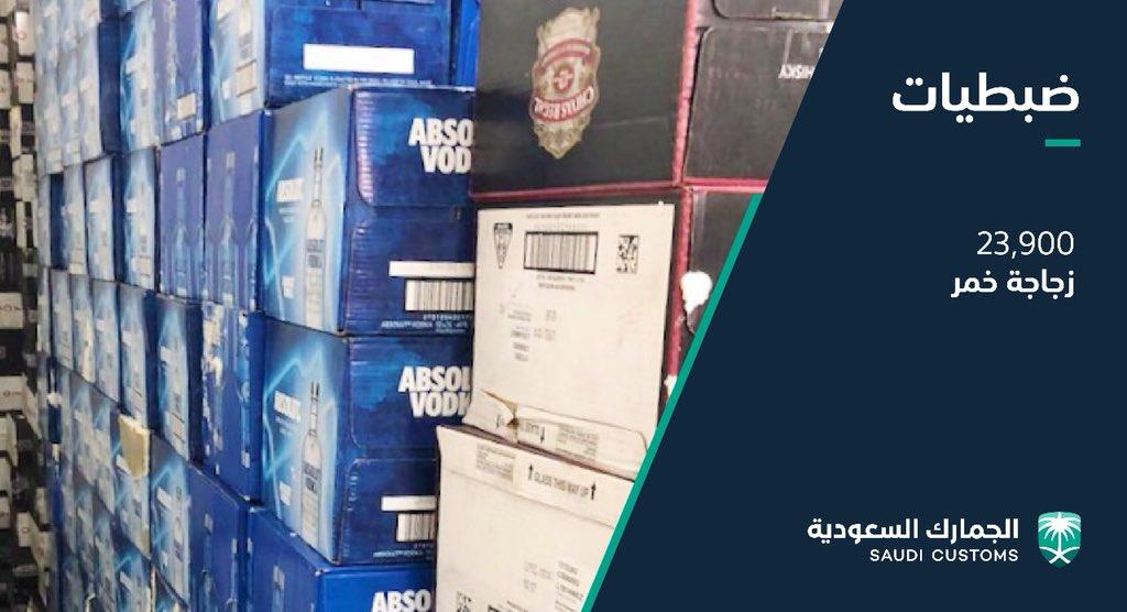 ضبط 23,900 زجاجة خمر بمستودع في الرياض