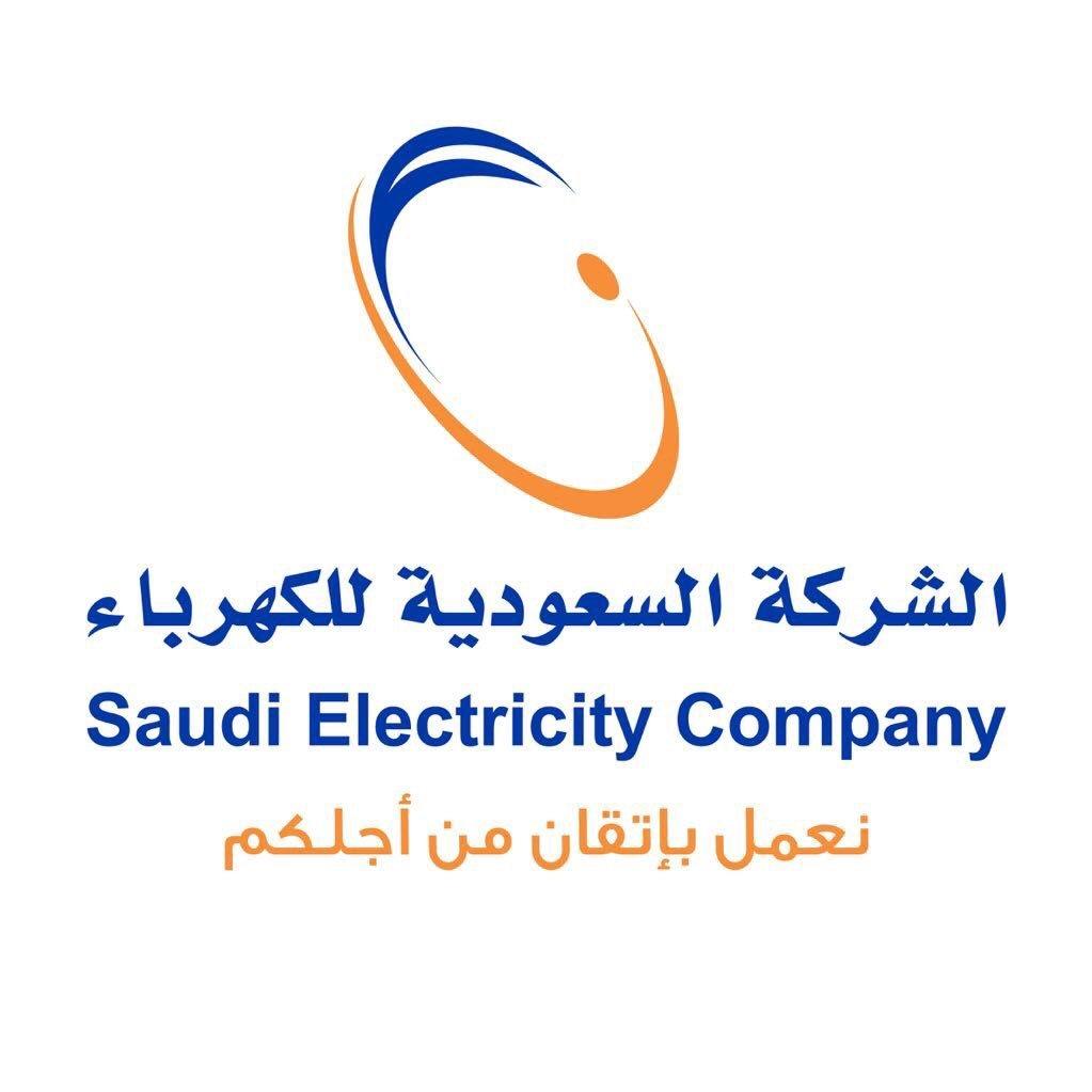 """#عاجل """"السعودية للكهرباء"""" توضح أسباب ارتفاع الفواتير وهكذا يتم الإعتراض على الفاتورة"""