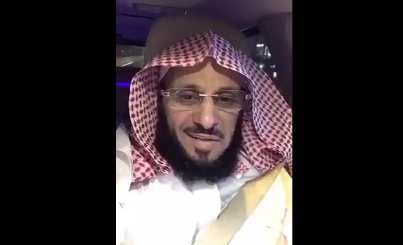 شاهد الشيخ عائض القرني و قيادة المرأة السعودية للسيارة