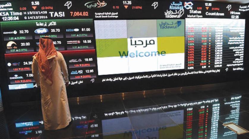مؤشر سوق الأسهم السعودية يغلق منخفضًا عند مستوى 8243.97 نقطة