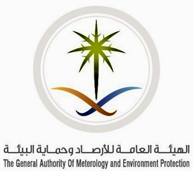 """""""هيئة الأرصاد وحماية البيئة """" تطلق مؤشراً لقياس جودة الهواء على مدار الساعة بمناطق المملكة"""