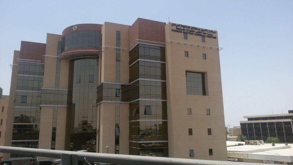 وظائف تعليمية وهندسية شاغرة بمركز الأمير سلطان لأمراض القلب