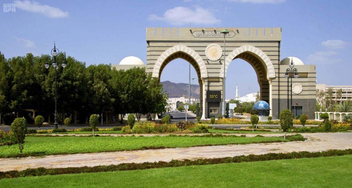 وظائف أكاديمية وتعليمية شاغرة في الجامعة الإسلامية