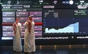 مؤشر الأسهم السعودية يستهل تعاملات الأسبوع مرتفعًا عند 8466.62 نقطة