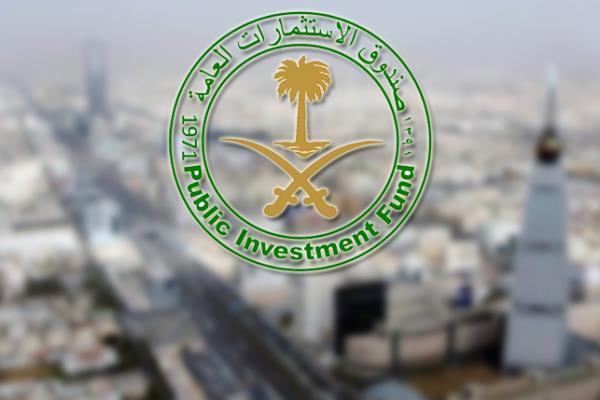 كيف ستؤثر صفقة أرامكو وسابك على صندوق الاستثمارات العامة ؟