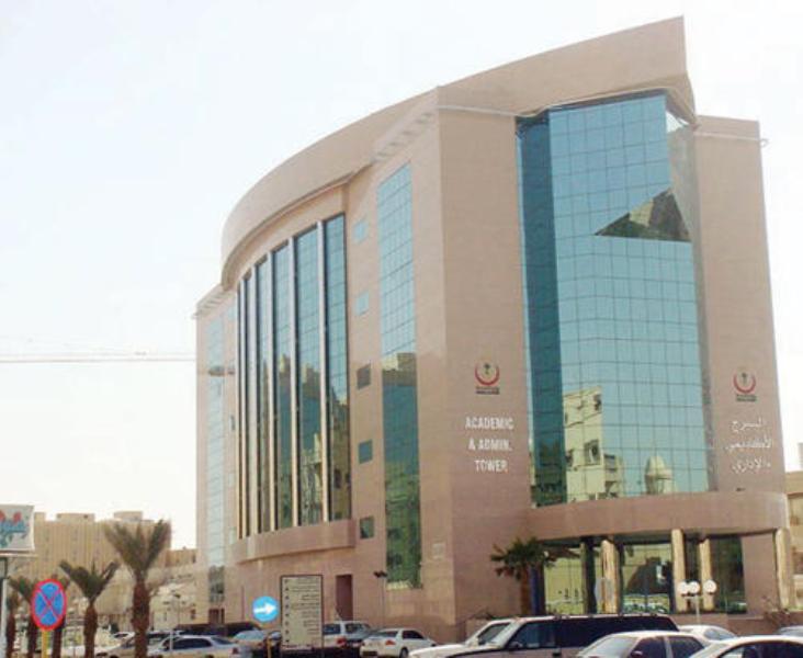 وظائف شاغرة للجنسين في مدينة الملك سعود الطبية .. هنا رابط التقديم