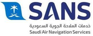 وظائف هندسية شاغرة في شركة الملاحة الجوية