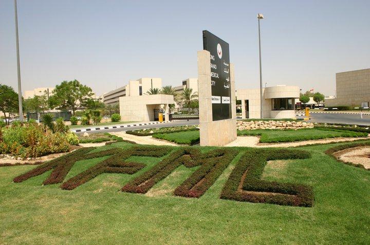 وظائف صحية شاغرة في مدينة الملك فهد الطبية