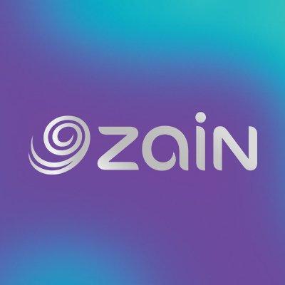 وظيفة إدارية لدى زين للاتصالات في الرياض