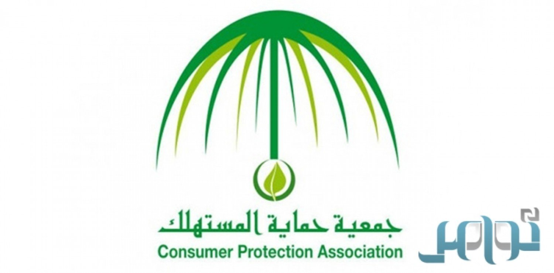 «حماية المستهلك» تعلق على ارتفاع أسعار الألبان