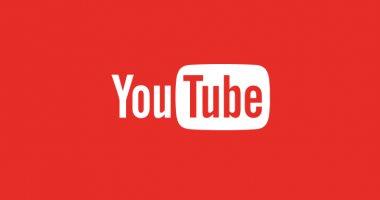 طريقة تغيير اسم القناة على يوتيوب