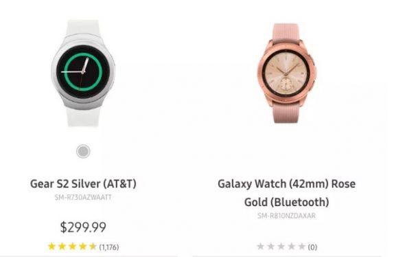 شاهد.. سامسونج تكشف بالخطأ عن صورة ساعتها الجديدة Galaxy Watch