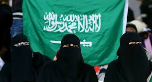 بنات السعودية فيهن الخير ..بالعز تبقين يا بنت المملكة