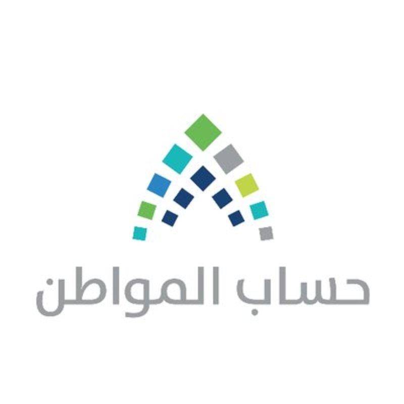 """مطالبات للجنة الوزارية لـ """"حساب المواطن"""" برفع مقدار الدعم لمواجهة ارتفاع فواتير الكهرباء بالصيف"""