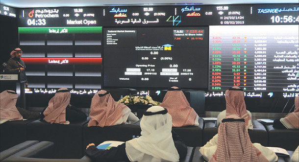 مؤشر سوق الأسهم السعودية يغلق منخفضًا عند مستوى 8362.41 نقطة