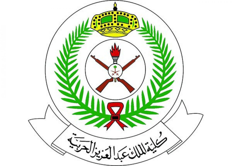 كلية الملك عبدالعزيز الحربية تعلن عن وظائف شاغرة لعدد من التخصصات