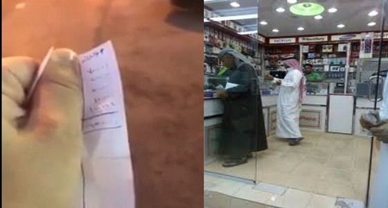 بالفيديو.. مقيم مخالف يعمل بقطاع الاتصالات يحول مبلغ مالي ضخم لبلده
