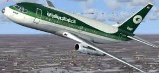 طياران تشاجرا على الطعام في قمرة القيادة وعرضا حياة 157 راكبًا للخطر