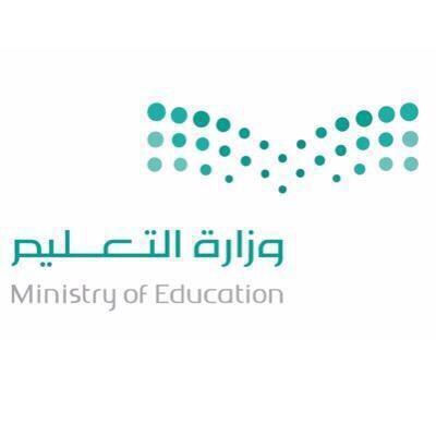 اعتبارًا من الاثنين.. التعليم تدعو 4622 متقدمًا على الوظائف التعليمية للمطابقة