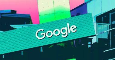جوجل يمنحك ميزة جديدة لتوفير فرص العمل