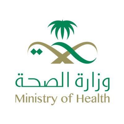 الصحة توضح حقيقة التحويل من نظام الخدمة المدنية إلى التشغيل الذاتي