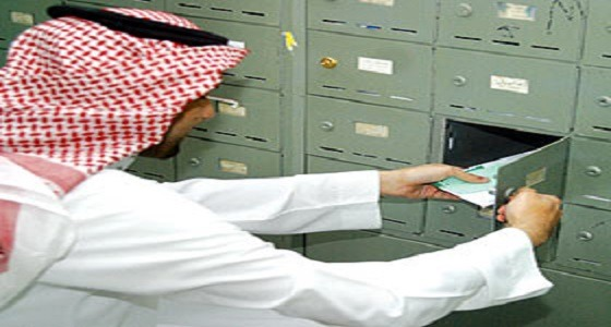 غرامات تصل إلى 5 ملايين لمخالفة النظام البريدي الجديد