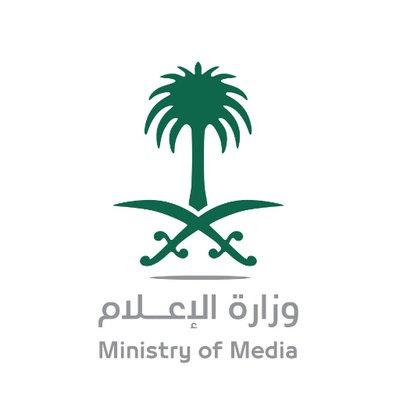 الإعلام تغلق حساب انفوجرافيك السعودية