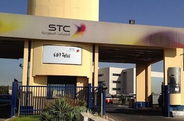 شركة الاتصالات السعودية توفر وظائف شاغرة لذوي الخبرة بالرياض