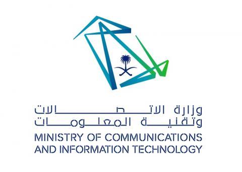 إطلاق النسخة الثانية من مسابقة هواوي لتقنية المعلومات والاتصالات