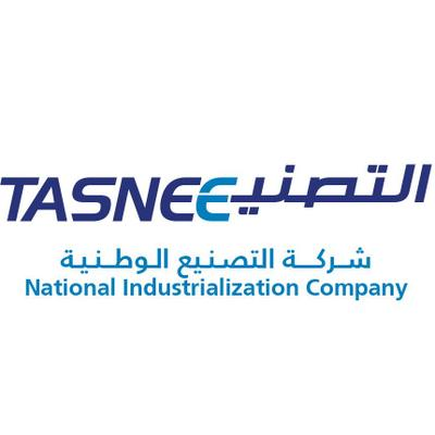 7 وظائف هندسية شاغرة في شركة التصنيع الوطنية
