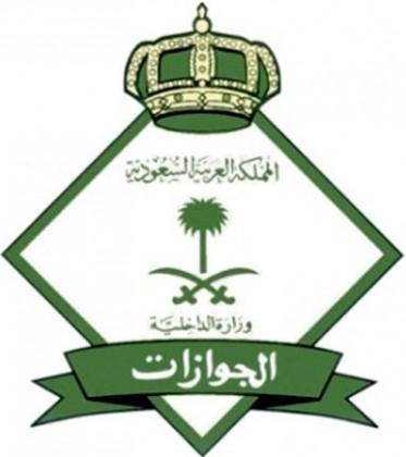 بشرطين.. الهوية الوطنية تتيح حرية التنقل بين دول مجلس التعاون