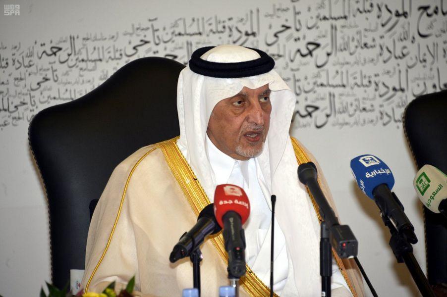"""الفيصل لـ""""المواطن"""": حملات تسييس الحج تستهدف المملكة.. وأفعالنا تُكذب أقوالهم"""
