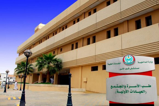 وظائف شاغرة للجنسين في مستشفى قوى الأمن بالرياض