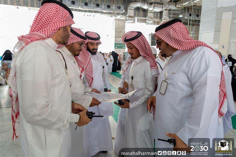 بالصور.. ماذا تعرف عن إدارة الحشود ومهامها في المسجد الحرام؟