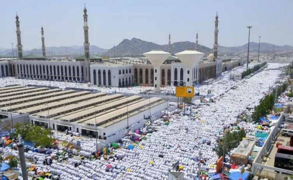 معلومات تهمك عن «مسجد نَمرة».. ليس كله داخل «عرفة»