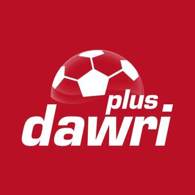 مفاجأة دوري بلس لجماهير الكرة السعودية قبل انطلاق الموسم