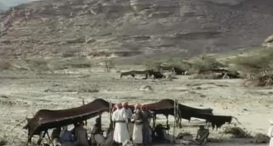 بالفيديو.. حفل زفاف قبل 60 عاما بعسير