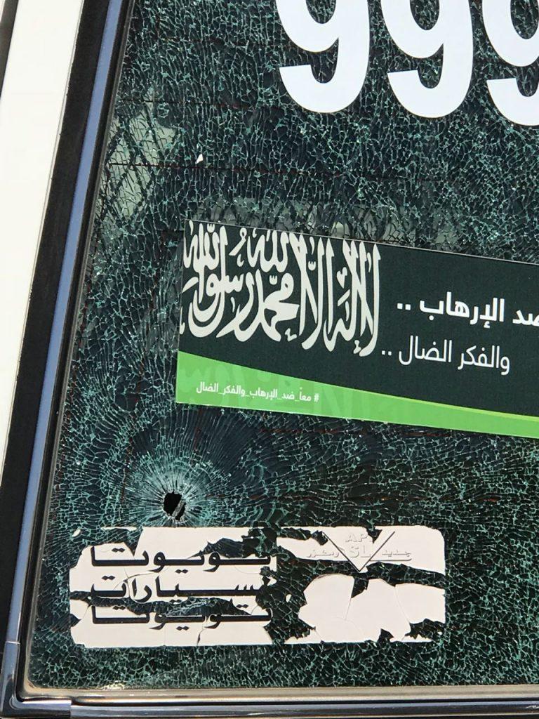 """""""الداخلية"""" تكشف تفاصيل حادث البكيرية الإرهابي"""