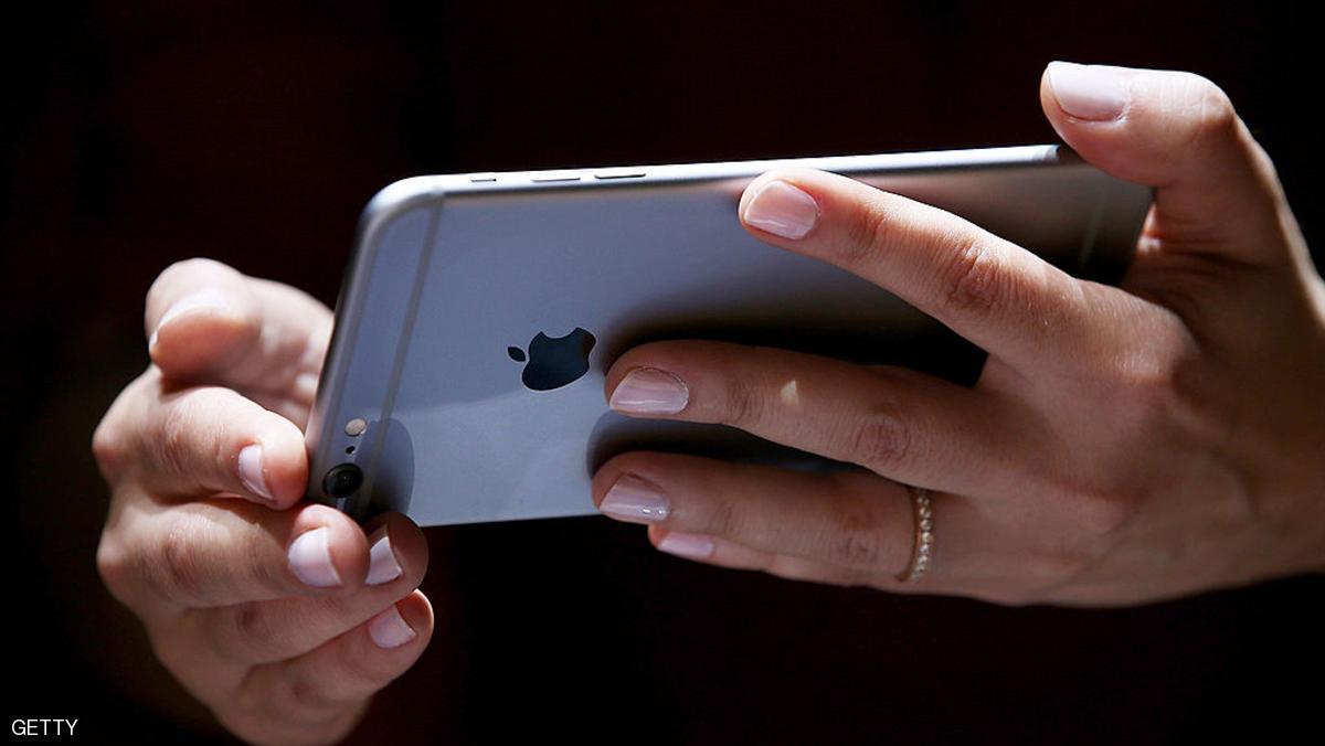 أبل تعيد ترتيب هواتفها الذكية بإزالة بعضها من متجرها